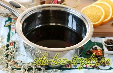 Кофейный глинтвейн 3 шаг