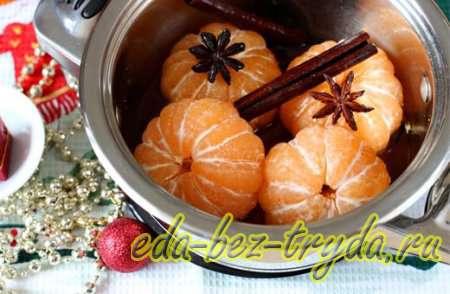 Пряные мандарины 5 шаг