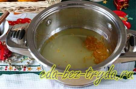 Пряные мандарины 2 шаг