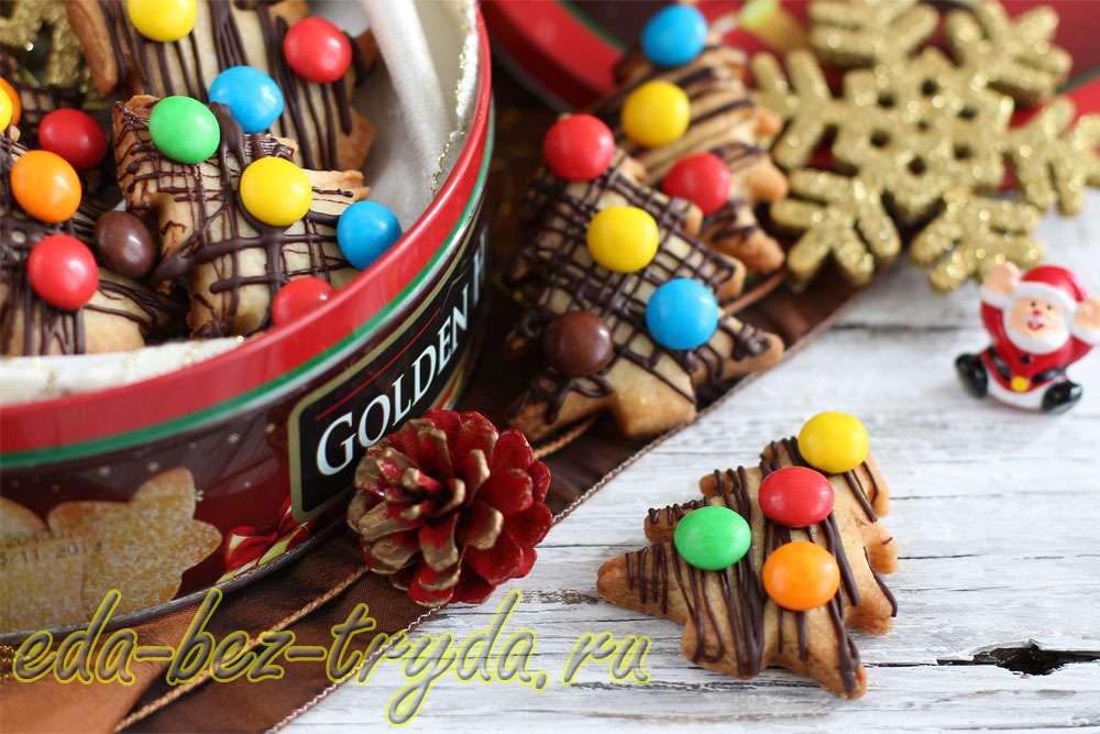 Печенье елочка рецепт с фото