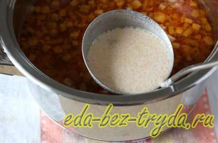 Сливочный суп 12 шаг
