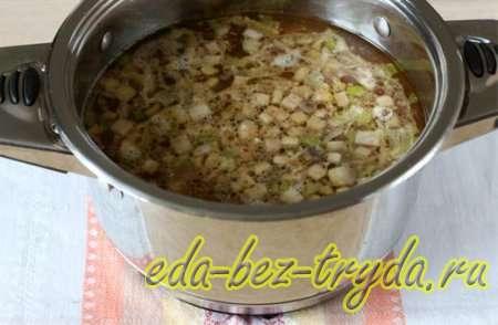 Сливочный суп 9 шаг