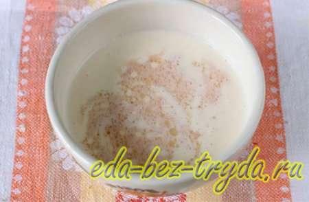 Сливочный суп 10 шаг