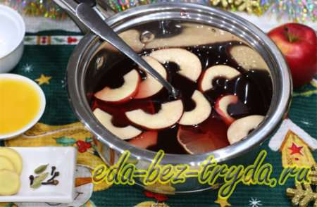 Яблочный глинтвейн 3 шаг
