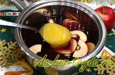 Яблочный глинтвейн 5 шаг