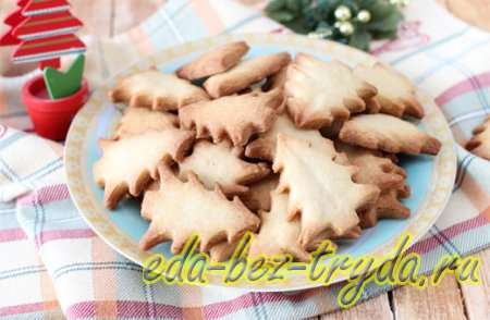 Печенье елочка 5 шаг