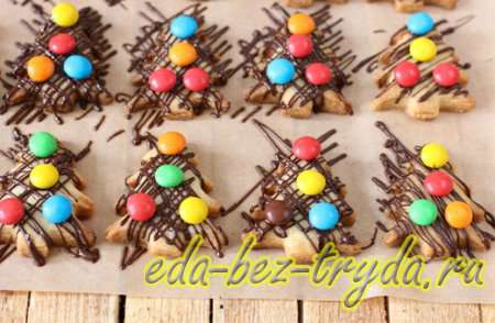 Печенье елочка 8 шаг