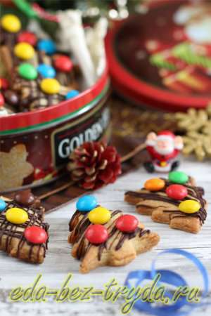 Печенье елочка 9 шаг