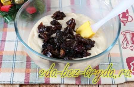 Мандариновый кекс рецепт с фото 8 шаг