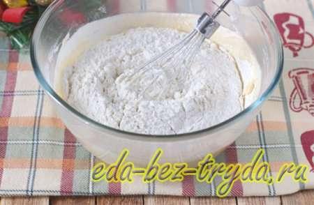 Мандариновый кекс рецепт с фото 7 шаг