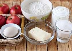как приготовить Цветаевский пирог с яблоками