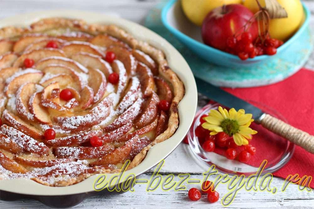 Цветаевский пирог с яблоками рецепт с фото