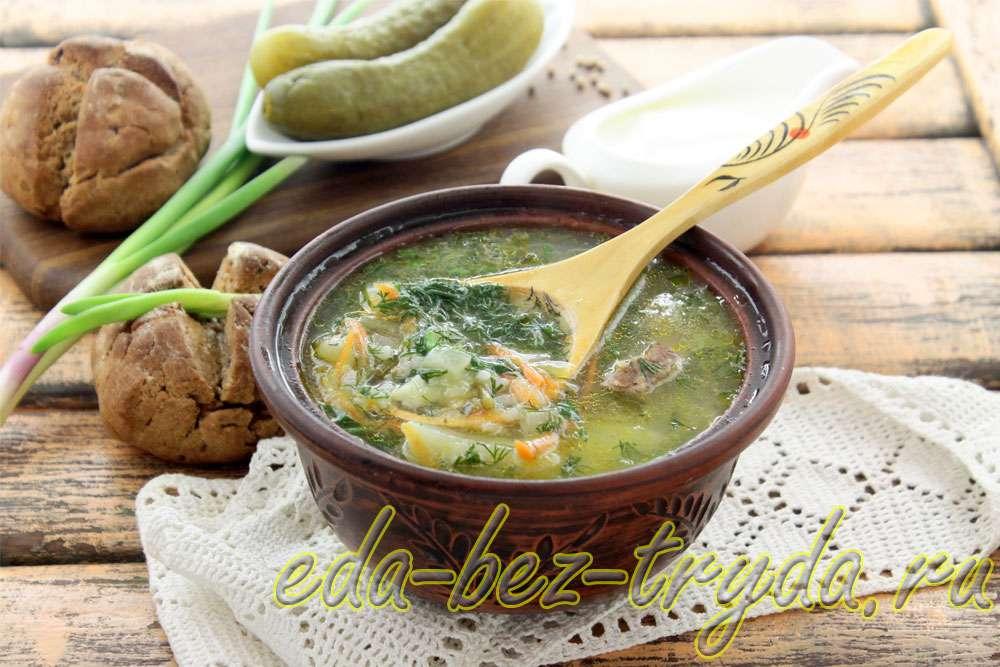 Рассольник с рисом и солеными огурцами рецепт рецепт с фото