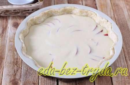 Цветаевский яблочный пирог 7 шаг