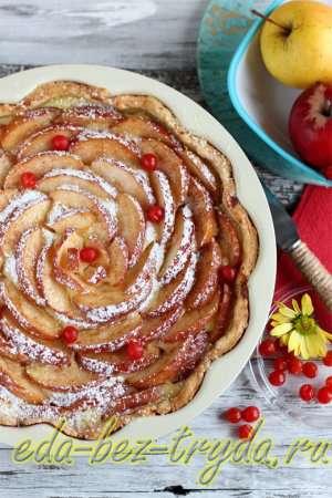 Цветаевский яблочный пирог 11 шаг