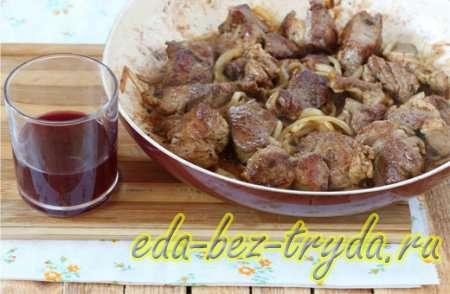 Шашлык на сковороде из свинины 7 шаг