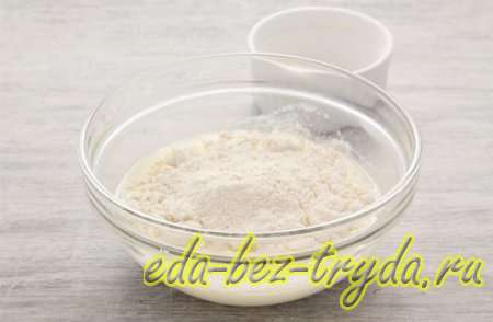 Кулебяка с капустой рецепт с фото 4 шаг