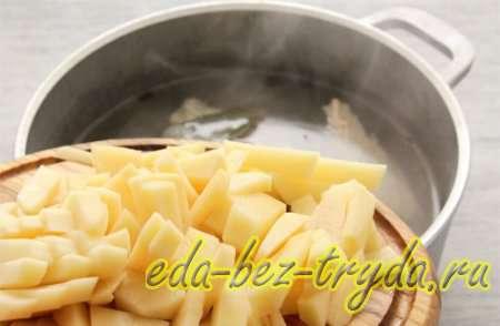 Рассольник с рисом и солеными огурцами рецепт 3 шаг