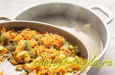 Рассольник с рисом и солеными огурцами рецепт 5 шаг