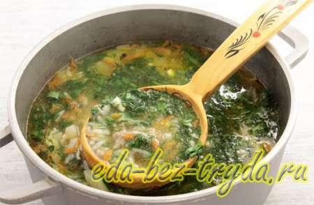 Рассольник с рисом и солеными огурцами рецепт 7 шаг