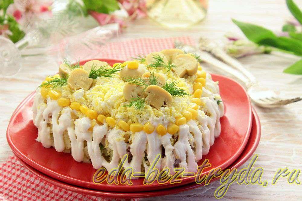 Салат с курицей и кукурузой рецепт с фото