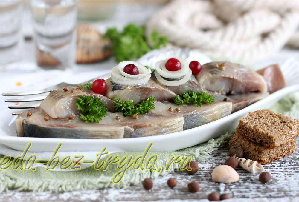 Закусочная сельдь рецепт с фото