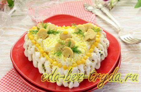 Салат с курицей и кукурузой 9 шаг