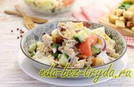 Салат с курицей и сухариками 7 шаг