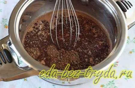 Шоколадно банановый смузи с кофе 3 шаг