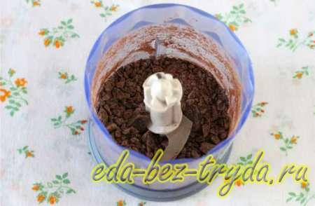 Шоколадно банановый смузи с кофе 1 шаг