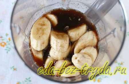 Шоколадно банановый смузи с кофе 6 шаг