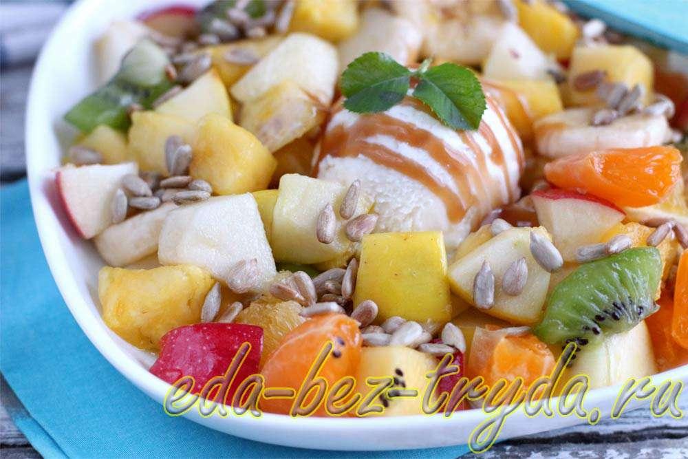 Фруктовый салат с мороженым рецепт с фото
