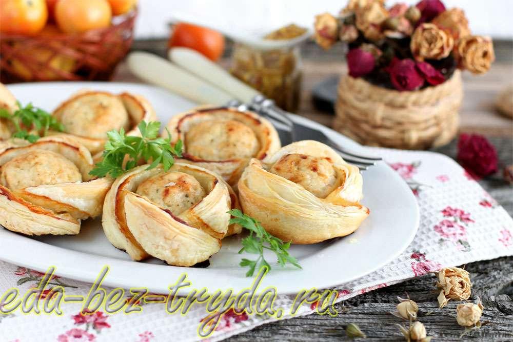 Закусочные розочки из курицы и слоеного теста рецепт с фото