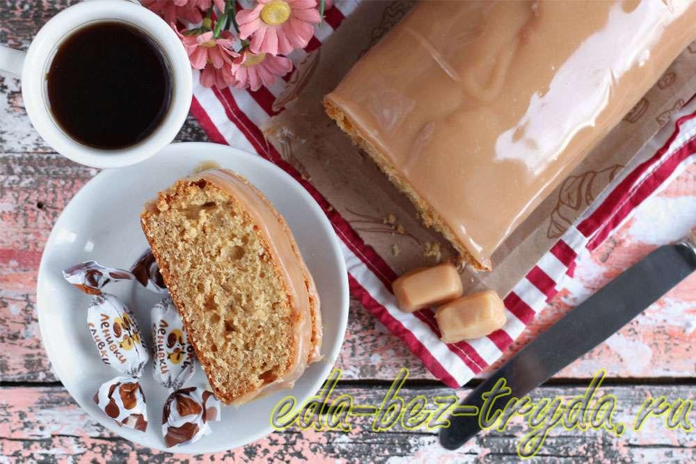 Карамельный кекс с ирисками рецепт с фото