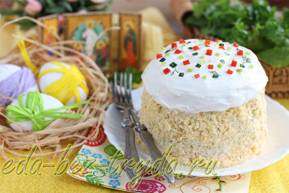 Салат Пасхальный кулич рецепт с фото