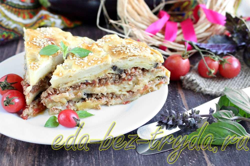 Слоеный пирог с фаршем рецепт с фото