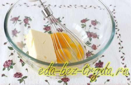 Смешиваем яйца и мягкое масло 3 шаг