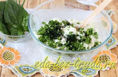 Перемешать творожную массу со шпинатом и зеленью 4 шаг