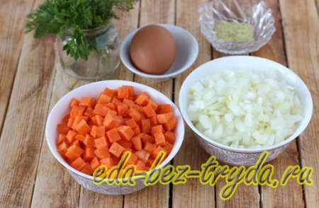 Подготовим овощи 1 шаг