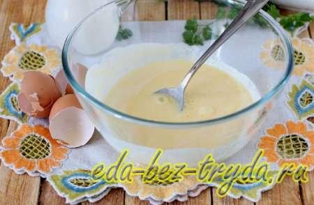 Для заливки перемешать яйца со сливками 7 шаг