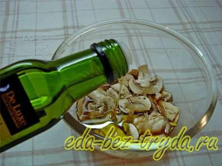 добавить в маринад оливковое масло 7 шаг