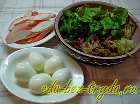 Сварить яйца, палочки нарезать и зелень порвать руками 3 шаг
