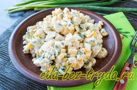 Салат пикантный с курицей готов 11 шаг