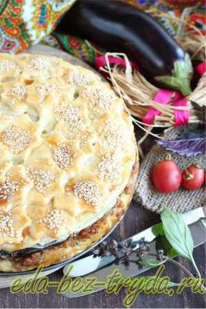 Слоеный пирог с фаршем и баклажанами готов
