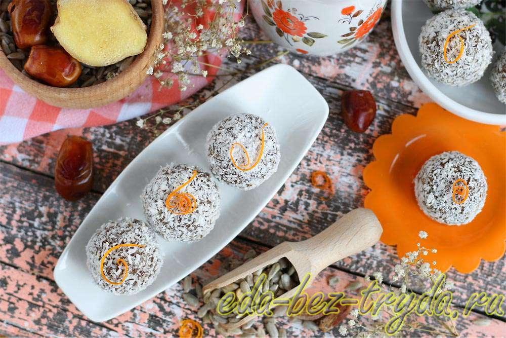 Имбирные конфеты рецепт с фото