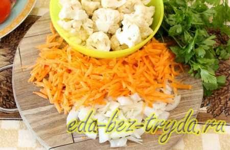 Лук и морковку измельчить, цветную капусту обмыть и разделить 2 шаг