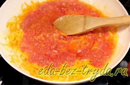Добавить перетертые/измельченные помидоры или 2 ст.л. томатной пасты 6 шаг