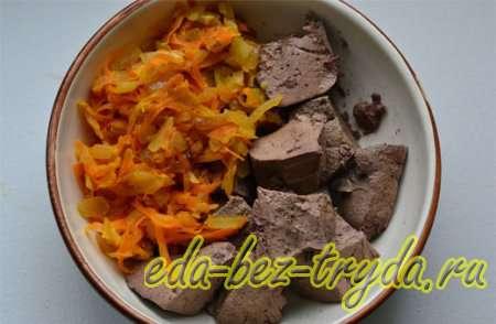 Соединяю остывшую печень с луком и морковью 8 шаг