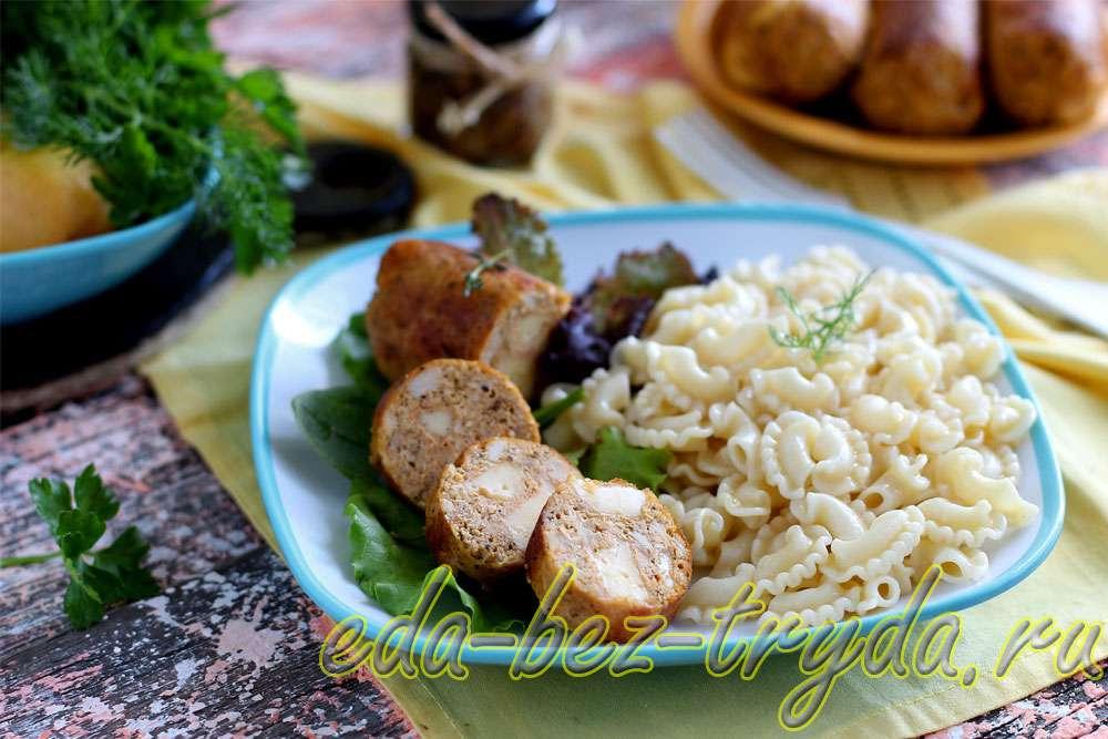 Куриные колбаски с сыром рецепт с фото