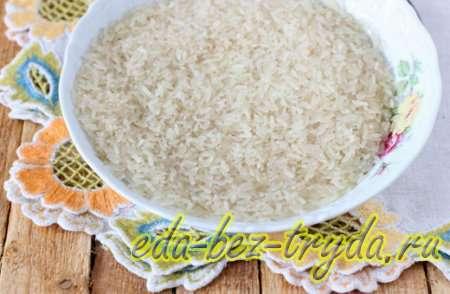 Подготовим рис для плова 2 шаг
